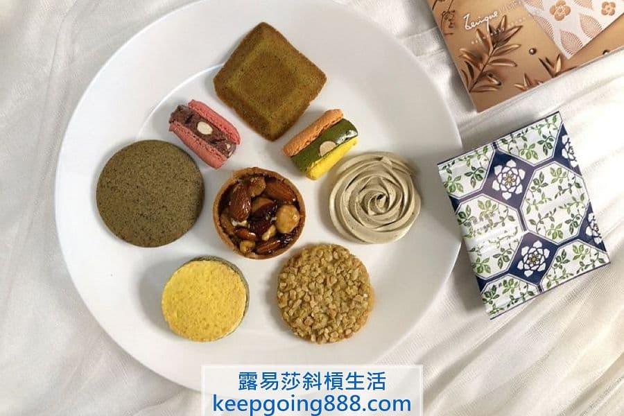 小茶栽堂喜餅試吃